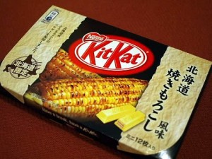 roasted-corn-kit-kat-300x225.jpg