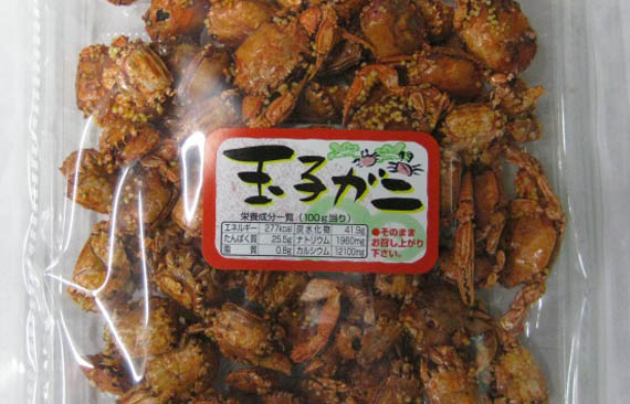 Tamagogani-Dried-Crabs.jpg